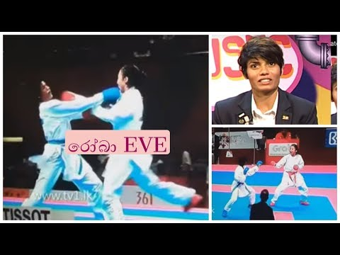 Roba Eve - Dinusha Perera Captain of Sri Lanka Karate Team