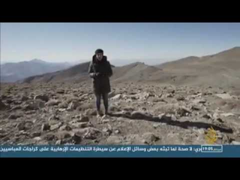 Aljazeera Documentary About the PDKI