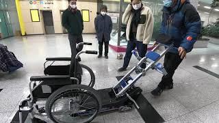 국립재활원에 환자리프트 리프트카PTR을 납품했습니다. Delivered National Rehabilitation Center SANO LIFTKAR PTR stairclimber