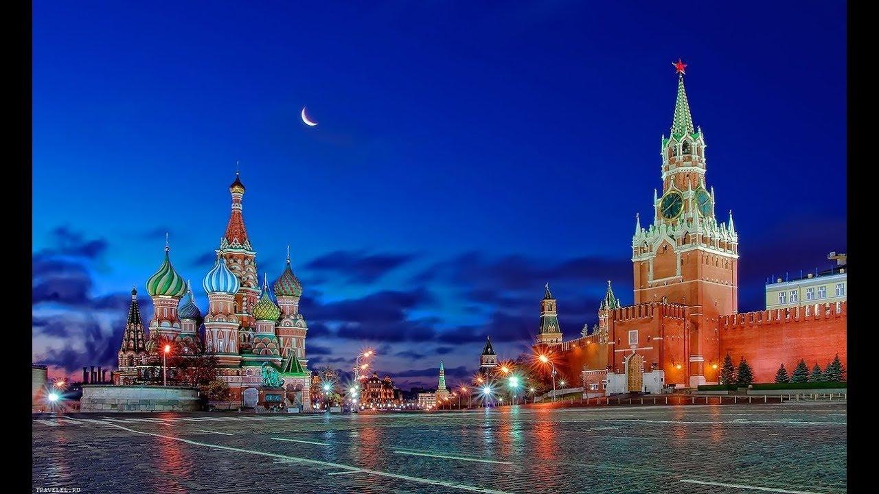 картинки москва главный город россии