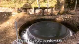 赤祖父溜池の円筒分水槽