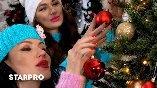 Милена Дейнега - Новогодние мечты ft Фрэйд