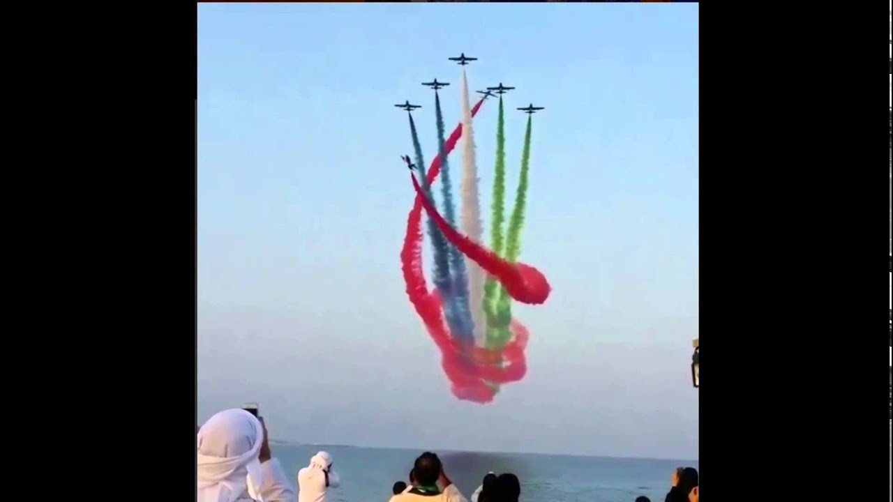 UaE 43rd National Day | Getting Ready - YouTube
