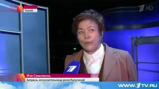 Театральная постановка по фильму Эльдара Рязанова
