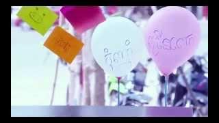 សីហា អូនអ៊ូក (Oun Ouk By Seyha Ha) Official MV