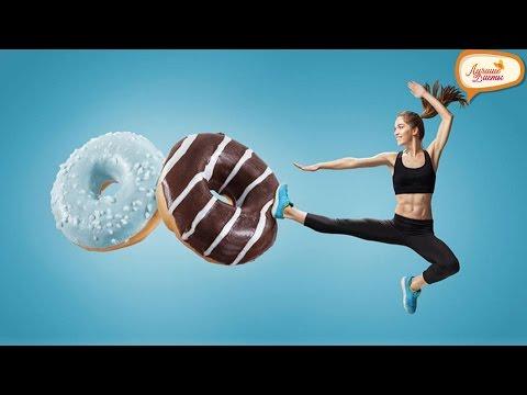 Тренировка по фитнесу интересные и необычные упражнения на разные группы мышциз YouTube · Длительность: 25 мин44 с  · Просмотры: более 5000 · отправлено: 23.09.2013 · кем отправлено: Ирина Озорина