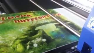 Печать на пластике(, 2012-04-09T12:15:27.000Z)