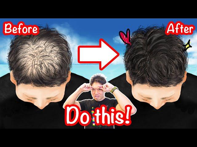 [育毛] 最強セルフマッサージ!シャンプー時に毎日やろう!(薄毛専門鍼灸師直伝)