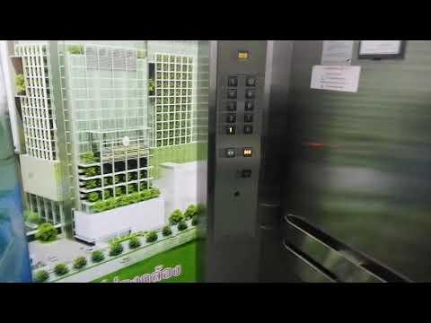 Mitsubishi elevator at King Mongkhut Hospital