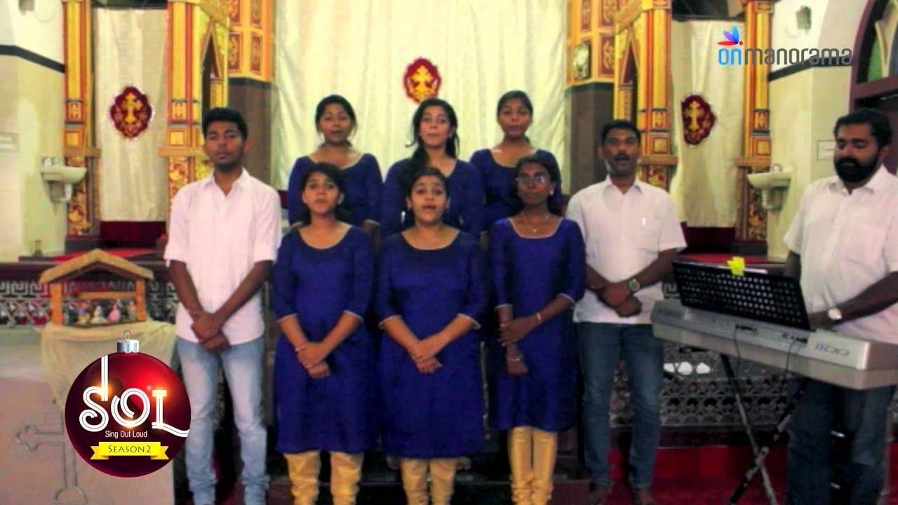 On Manorama - SOL-2: St. George Church Choir, Arakkunnam ...