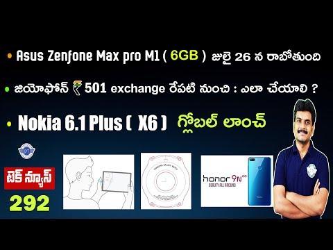 technews 292 Asus Zenfone Max pro M1 6GB launch,Jio Mansoon,Google Fuchsia,Honor 9N Launch etc