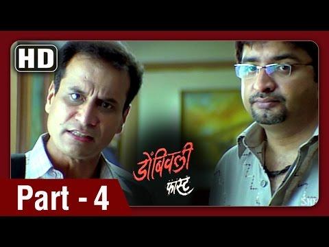 Dombivli Fast - 4/12 - Sandeep Kulkarni & Shilpa Tulaskar - Superhit Marathi Movie HD
