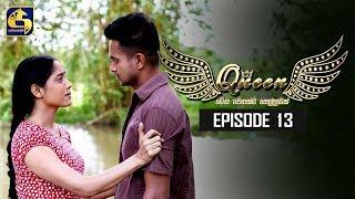 Queen Episode 13 || 22nd August 2019 Thumbnail