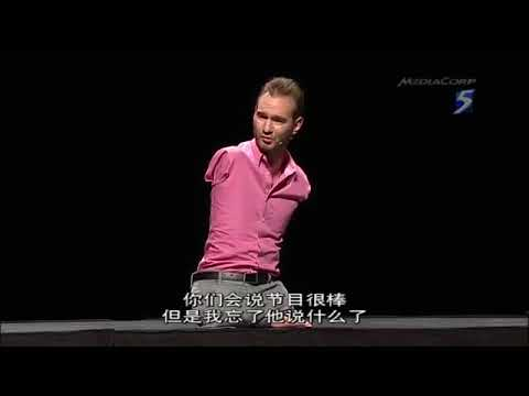 NO LIMITS with Nick Vujicic Special in Singapore