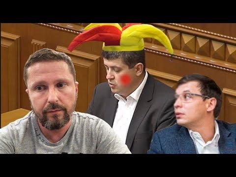 Мураев, Еспресо, Бурбак и Дepипаска thumbnail