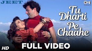 Tu Dharti Pe Chaahe Jahan Bhi - Jeet | Sunny Deol & Karisma Kapoor | Kumar Sanu & Alka Yagnik