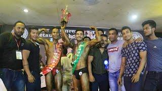 Mr Makwanpur 2018   2nd season   Bodybuilding competition  