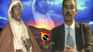 - البشير عبد العظيم و منير اللطيفي - المنية انكون في هاك الفيافي