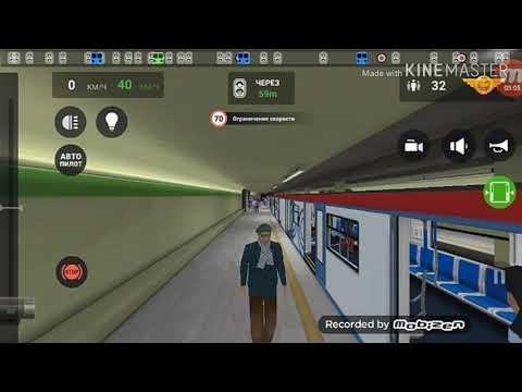 "Subway Simulator 3d #2. Еду на поезде 81-765 ""МОСКВА""."