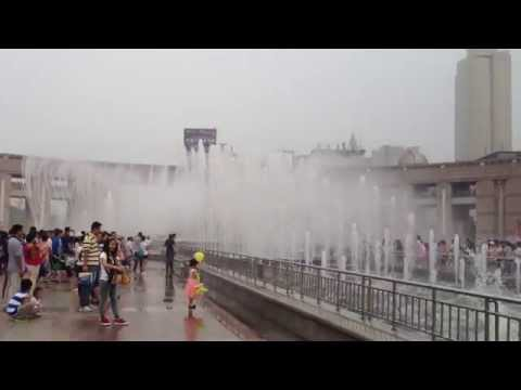 Jinan Square Shandong Province Water Fountain