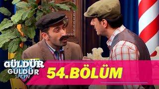 Güldür Güldür Show 54. Bölüm Full HD Tek Parça