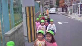 Japanese kids saying Good morning!
