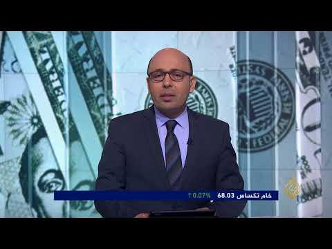النشرة الاقتصادية الأولى 2018/7/18  - نشر قبل 19 ساعة
