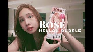 ROSE hello bubble foam colour …