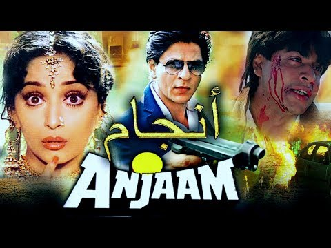 Шахрукх Кхан-индийский фильм:Каприз (1994г)