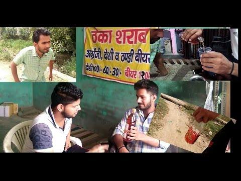 Daru Aale Keerhe Funny Video | Villager Crew
