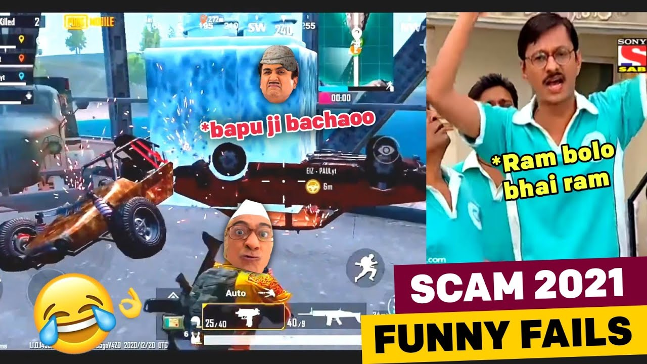 PUBG MOBILE : MOST FUNNIEST SCAM OF 2021 | YOU LAUGH YOU LOSE 😂🔥