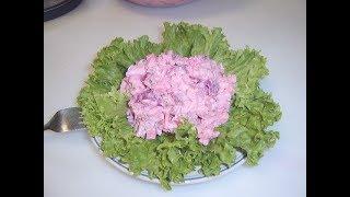 Салат из сельди со свеклой Heringssalat mit Roter Bete