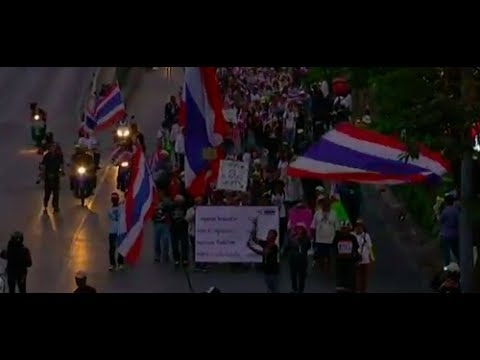 Thailand imposes state of emergency over unrest