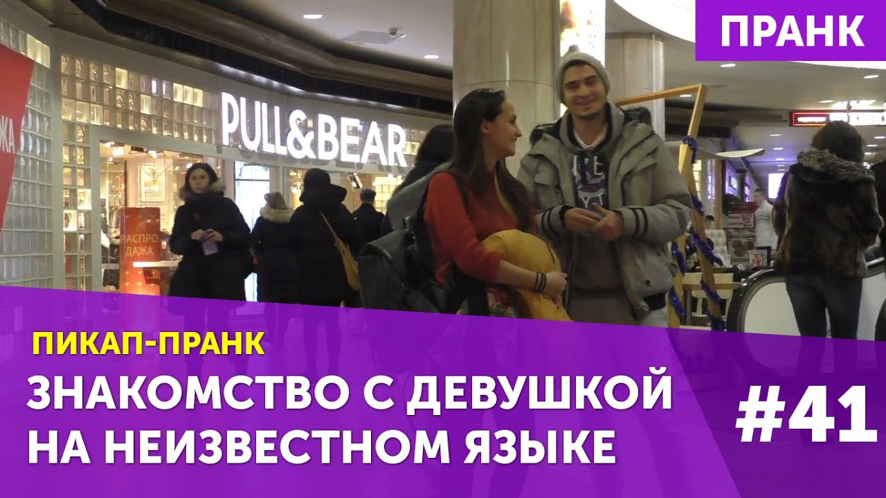 знакомство с девушкой по татарстану