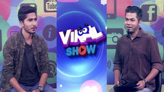 Viral Show Ep 35    চলতি সপ্তাহের সব ভাইরাল কন্টেন্ট    M.M.R. Mahfuj, Singer    ETV Entertainment