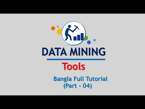 ▶ 5 Most Used Data Mining Software || Data Mining Tools -- Famous Data Mining Tools