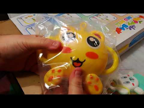 Baby Electrical Music Toy (Greek Unboxing)