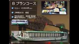 屋形船総合案内では、浦安沖・舞浜エリア・お台場・東京湾を周遊してい...