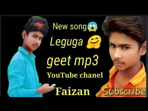 geet-mp3-new-song