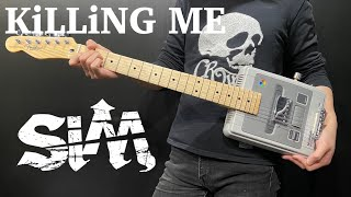 ギターに改造したスーパーファミコンでKilling me/SiMを弾いてみた【手抜き】 ファスキルTV