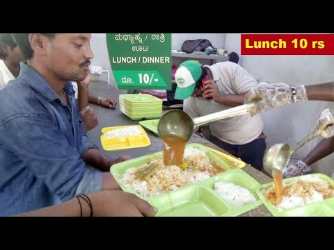 It's a Lunch time in Mysore Street   Rice , Veg Curry with Curd Rice & Pickle   10 Rs Meals Only