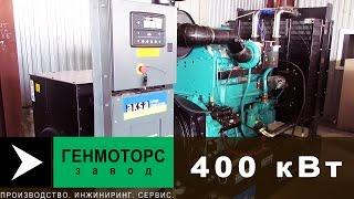 видео Дизельный генератор Energo ED 3.0/230-S