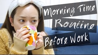 仕事前のMorning Time Routine! 〜 with coffee♥〜 thumbnail