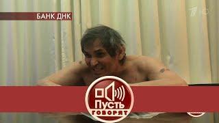 Миллионы Алибасова: джекпот для бывших жен. Пусть говорят. Выпуск от 18.11.2019