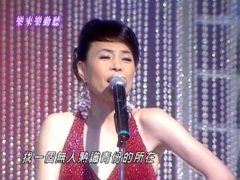 江淑娜 - 無人熟識