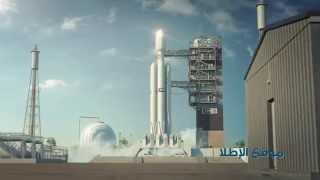 الإمارات تدخل السباق العالمي لاستكشاف الفضاء