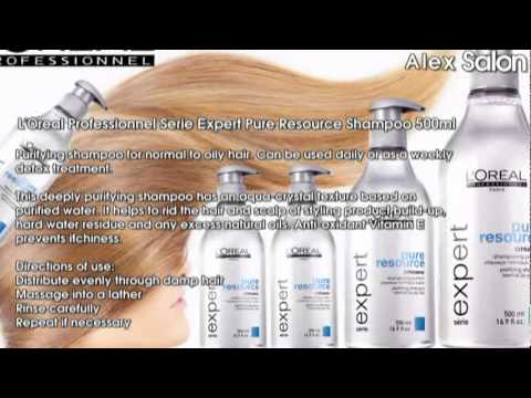 0d46f66d0 L'OREAL PROFESSIONNEL SERIE EXPERT PURE RESOURCE - YouTube