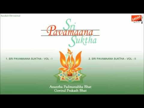 Sri Pavamaana Suktha Ananth Padmanabh Bhat Govind Prakash Bhat