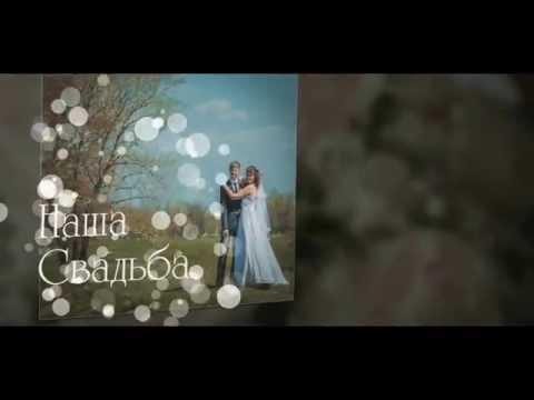 Свадебный фотоколлаж.