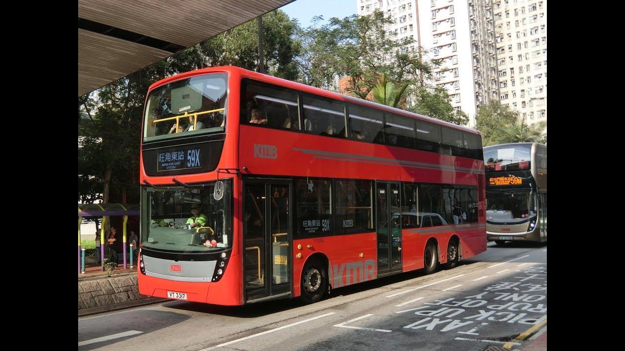 [紅巴2.0-紅男登場]Hong Kong Bus KMB AMNF21 @ 59X 九龍巴士 Man A95 旺角東站 - 屯門碼頭 - YouTube